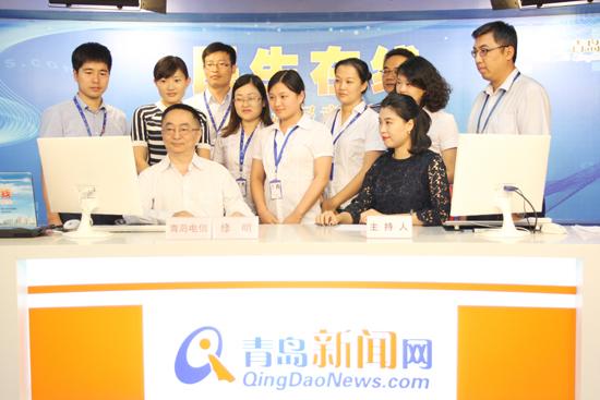 重庆时时彩开奖直播app:青岛电信公司副总经理修明网谈实录