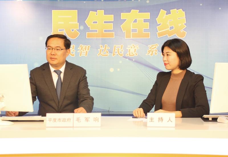 毛军响:对于青岛野生动物园落地事宜,目前青岛城乡建委,青岛旅游集团