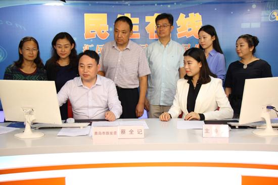 市旅游发展委员会副主任蔡全记网谈实录
