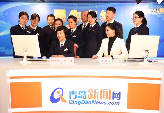 青岛火车站副站长刘青网谈实录