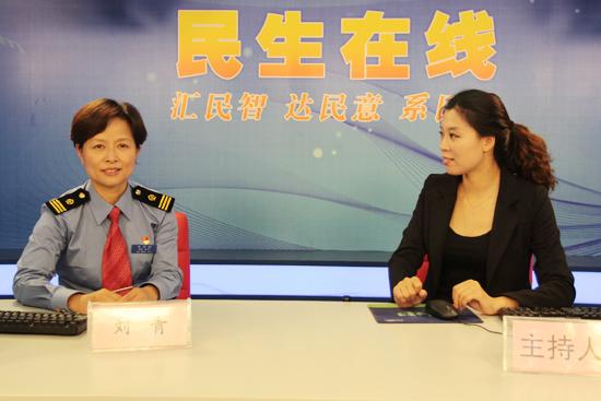 青岛火车站副站长刘青网谈