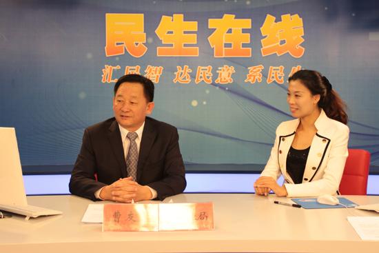 青岛市林业局局长曹友强网谈