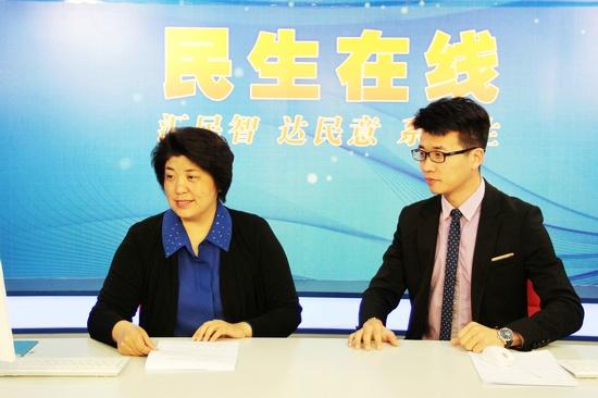 青岛市开发区管委副主任明秀云网谈实录