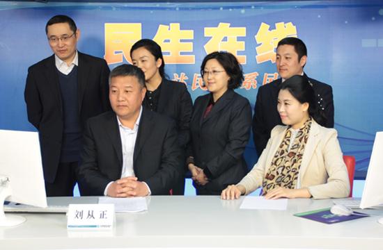 搜狐畅游一卡通_建行青岛分行副行长刘从正