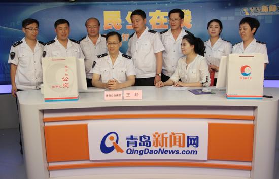 青岛公交集团总经理王玲网谈实录