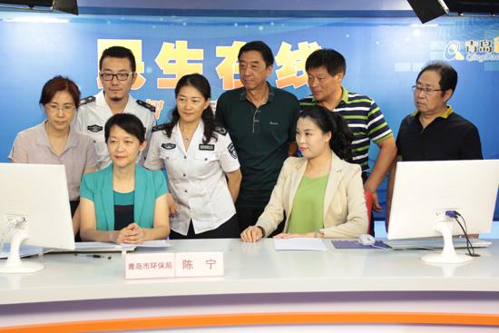 青岛市环境保护局副局长陈宁网谈实录
