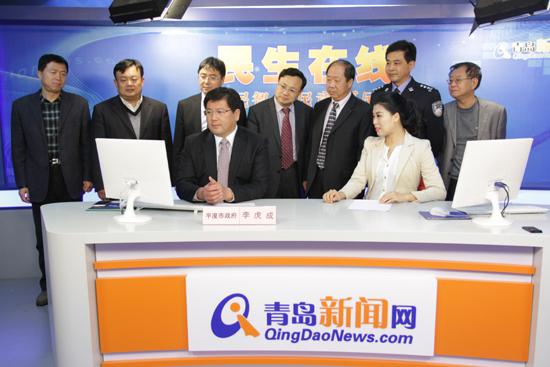 《秒速快三人工计划》_平度市委常委、副市长李虎成网谈实录