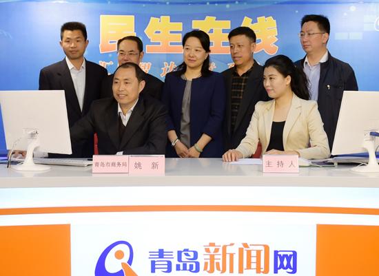 app能买彩票:青岛市商务局蔬菜办主任姚新网谈实录
