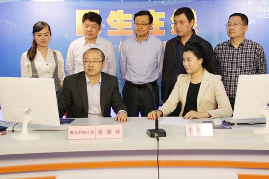 金沙娱乐网址:青岛市统计局总统计师张德祥网谈实录
