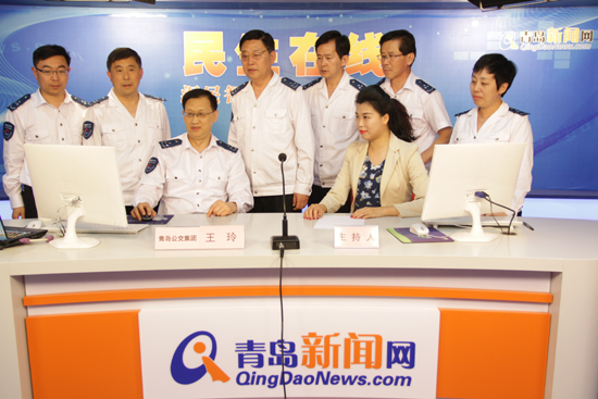 e乐彩注册登录:青岛公交集团总经理王玲网谈实录