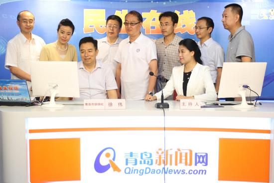 必赢彩票手机客户端:青岛市供销社副主任徐伟在线网谈实录