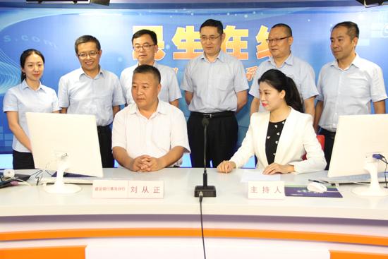 伯乐彩是骗局吗:建设银行青岛分行副行长刘从正网谈实录