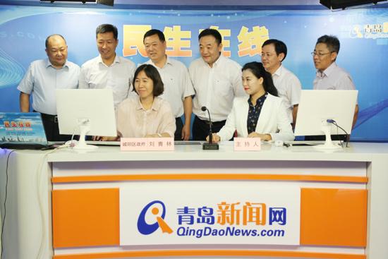 金沙国际棋牌娱乐:城阳区委常委、副区长刘青林网谈实录