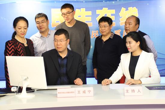 e乐彩下载app:市国土资源房管局副局长王咸宁网谈实录