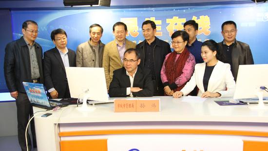 青岛市城市管理局副局长孙炜(一排左一)与网民在线