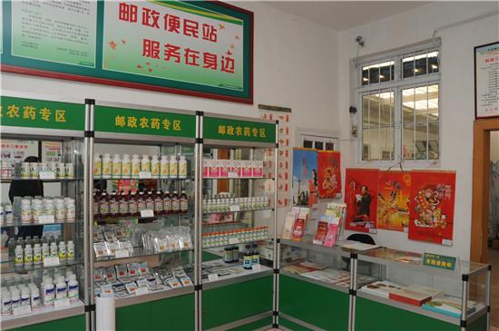 青岛邮政服务民生工程建设见成效