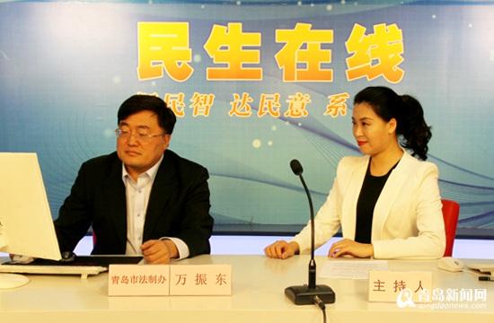 民生在线:青岛将加快优化物业管理制度建设