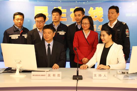 今天下午,特别邀请青岛国际机场集团有限公司胶东机场建设指挥部副