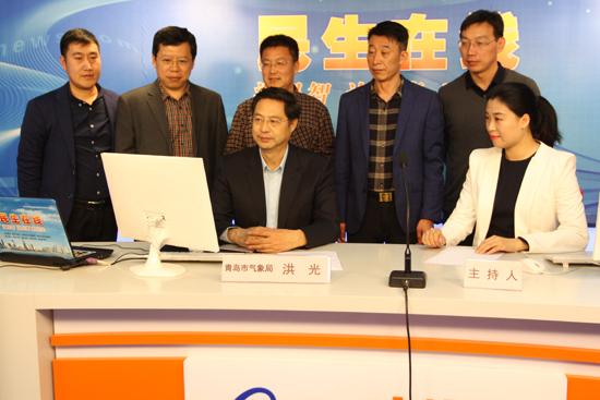 时时彩十大信誉的平台:青岛市气象局副局长洪光网谈实录