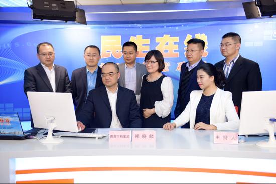 时时彩信誉平台:青岛市档案局副局长韩晓麟网谈实录