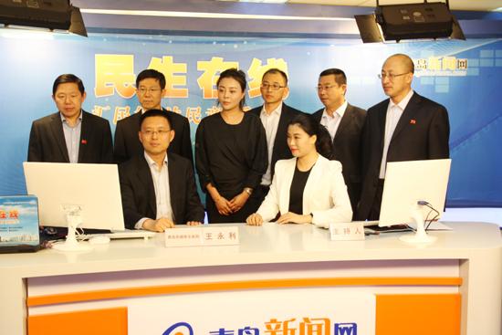 金沙娱乐国际中心:市烟草专卖局副总经理王永利网谈实录