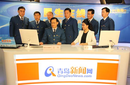澳门新金沙线上开户:青岛公交集团总经理王玲民生网谈实录