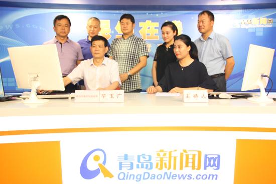 金沙娱乐平台网站:青岛市胶州湾保护委员会办公室网谈实录