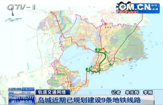http://minsheng.qingdaonews.com/images/attachement/png/site1/20161219/24fd52e0a9fe19c1dc2501.png /enpproperty-->  视频资料图 原标题:18条地铁线 2020年我市将有11条轨道线远景规划18条 从去年年底地铁3号线北段开通到今天全线开通,青岛市民的地铁梦终于变成了现实。不过这也仅仅是地铁梦的开始,我市最新完成的新一轮轨道交通线网规划调整,才是青岛人城市轨道梦想的