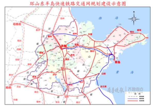 环山东半岛高铁规划图